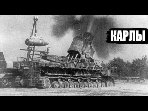 7 Самых Страшных Оружий Второй Мировой Войны!