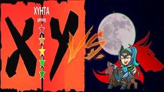 NiRe vs XYNTA Gaming Highlights