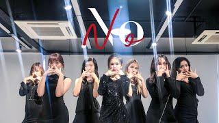 CLC (씨엘씨) - NODance Cover By SNDHK