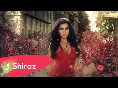 Shiraz - Amout Wansak / شيراز - اموت وانساك