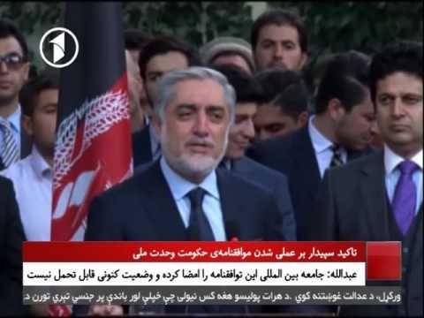 Afghanistan Dari News - 15.08.2016                                     خبرهای افغانستان