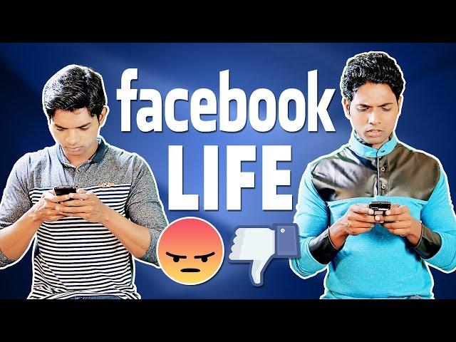 Facebook Life   Hindi Comedy Video   Pakau TV Channel
