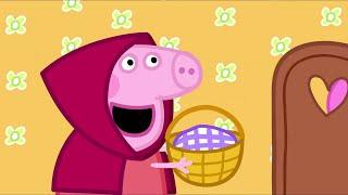 Peppa Pig Français | Le jeu de l'école | Dessin Animé Pour Enfant