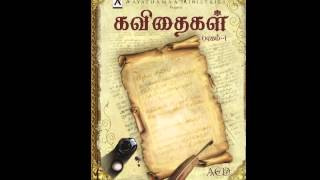 Aayathamaa Kavidhaigal Vol 1 Neramillai Ravi Bharath Enoch Joshua