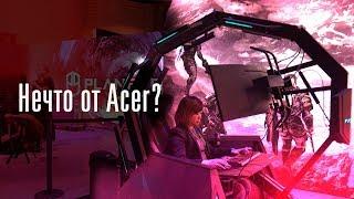 Будущее от Acer — кресло, трансформеры и мощь!
