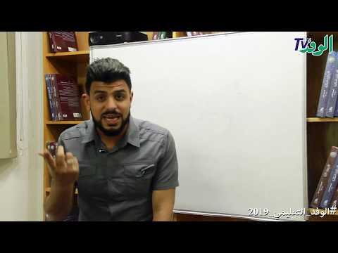 مراجعة ليلة الامتحان في مادة اللغة العربية للصف الثالث الثانوي | الأدب  - 01:54-2019 / 5 / 22