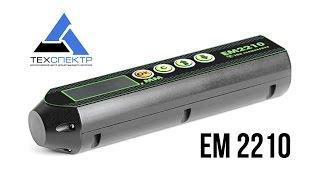 ЭМА толщиномер EM2210(В данном видео представлен обзор электромагнитно-акустического толщиномера металлов ЕМ 2210. Рассмотрена..., 2015-07-19T10:11:46.000Z)