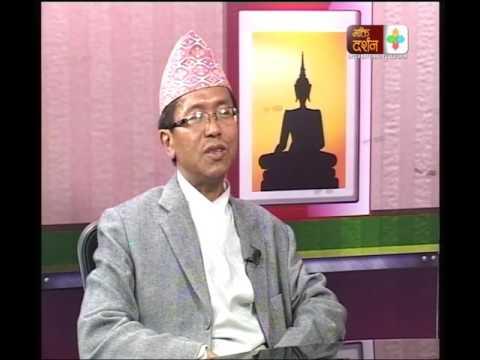 Bhakti Sambad- Prem Kumar Rai- Secretary, Ministry of Culture, Tourism and Civil Aviation