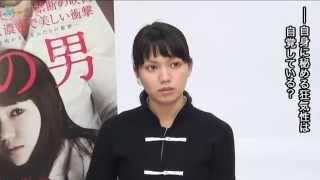 禁断の愛を描いたベストセラー小説を浅野忠信×二階堂ふみの共演で映画化...