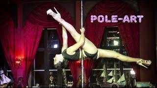 Одна солистка - студия pole dance представляет танцы на пилоне в Санкт-Петербурге от Диваданс