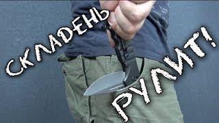 Почувствуй разницу! Системы открывания складных ножей
