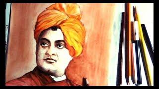 Swami Vivekananda WaterColour Drawing | Very easy step for kids | Banglar Art