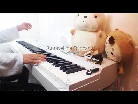 BTS 'Epiphany' x Tokyo Ghoul「Unravel the Epiphany」Piano