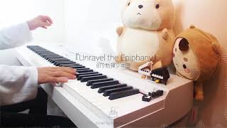 Download Video BTS 방탄소년단 | Epiphany「Unravel the Epiphany」Piano MP3 3GP MP4
