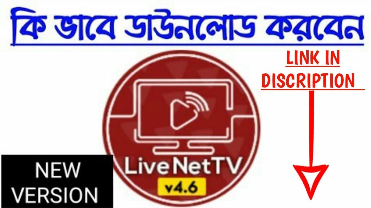 apk like live net tv