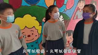 Publication Date: 2021-02-03 | Video Title: 港大同學會小學- 太陽能光伏板介紹