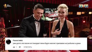 ► Полина Гагарина отгадывает клипы к своим песням по комментариям в соц сетях