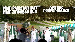 Aps Src Annual Day Performance -  Main Pakistan Hun Main Zindabad Hun