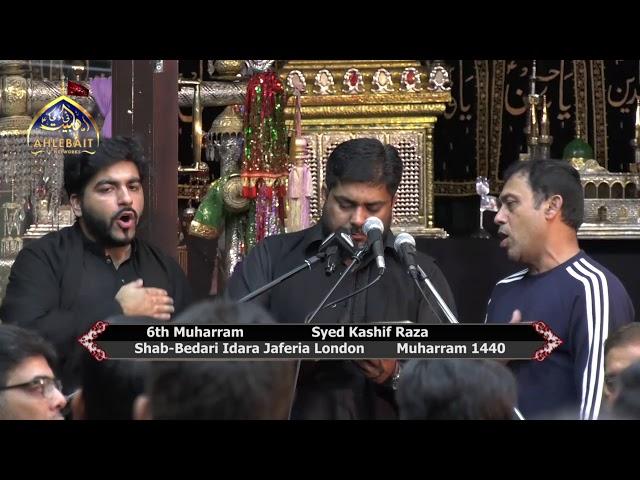 Syed Kashif Raza, Shab Bedari Muhrram 1440, Idara Jaferia London