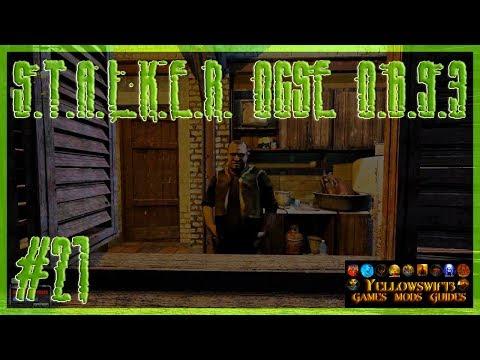 S.T.A.L.K.E.R. OGSE 0.6.9.3 | Blind Playthrough | Visiting Barkeep | 1440/60 | Part 21
