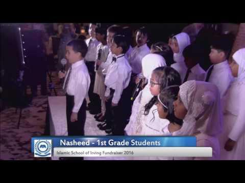 Islamic School of Irving - Nasheed 1st Grade Students - Annual Fundraiser 2016