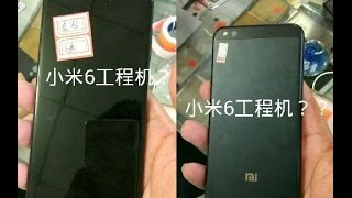 xiaomi mi 6 leaked specifications price release date