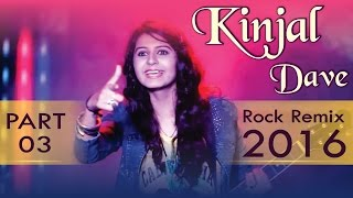 KINJAL DAVE   ROCK REMIX   Non Stop   Part 3   Gujarati DJ Mix Songs   Diwali Dhamaka 2016   1080p