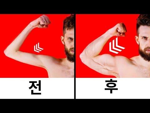 강한 근육질의 팔을 위한 10분 팔굽혀펴기 운동