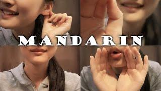 中文ASMR | 照顾你的耳朵 Let Me Take Care of Your Ears (拔罐, 吹耳 cupping, blowing) | Mandarin 3D Binaural