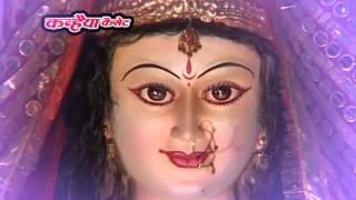 Latest Bundelkhandi Mata Bhakti/Aarti Maiya Sharda Maiya/Vinod Sen