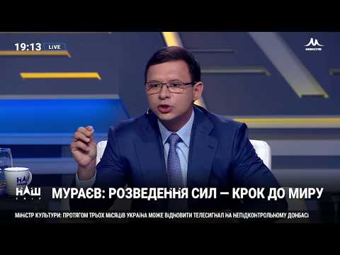Мураев: У партии