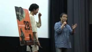 映画『28 1/2 妄想の巨人』 7月31日(土)より妄想レイトショウ! 出演:...