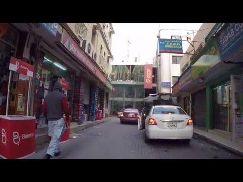Bahrein Manama, Gopro / Bahrain Manama, Gopro