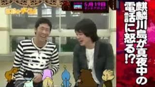 つりビット 安藤咲桜 安田大サーカスクロちゃんのアイドルステーション ...