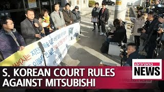 S. Korean court upholds another compensation order for Mitsubishi victims