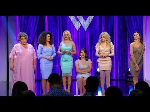Women's Club 09  ԲԱՑՈՒՄ /Անահիտը դերեր չի ունենում/