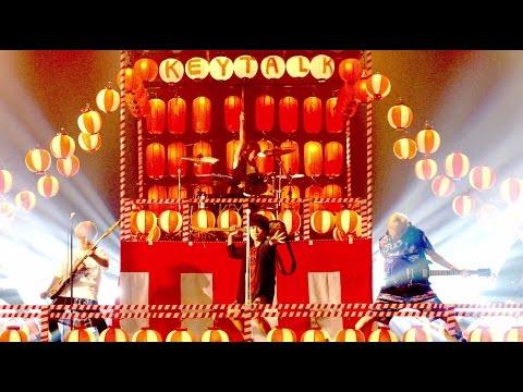 KEYTALK - 「MATSURI BAYASHI」 MUSIC VIDEO