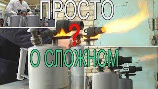 видео Лампа паяльная 1.5л (91443m)