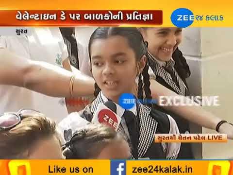 Surat: Students pledge not to marry against parents' consent - Zee 24 Kalak Mp3