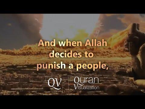Surah Ar-Ra'd   Verse 8-13   Raad Muhammad Al Kurdi