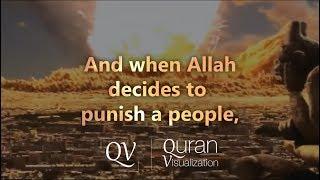 Surah Ar-Ra'd | Verse 8-13 | Raad Muhammad Al Kurdi