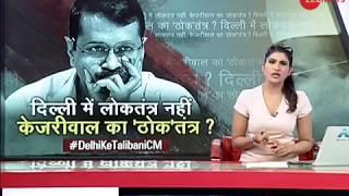 Taal Thok Ke: Is Arvind Kejriwal running a 'party of goons' in Delhi?