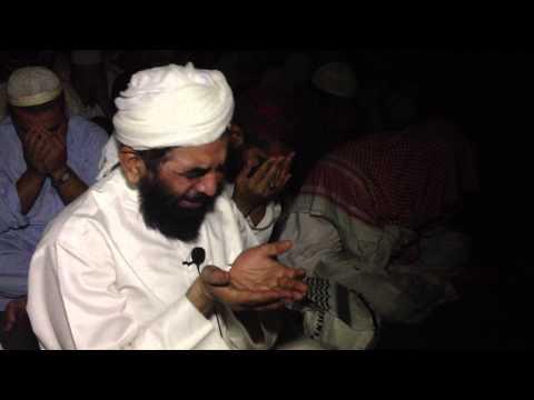 Qari Muhammad Tayaib Qasmi - Dua 27 Ramadan in 2012 Hong Kong Urdu (1433)