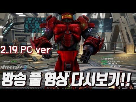 2018/02/19 Tekken 7 FR Knee's Stream PC ver