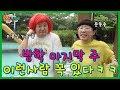 (공감)방학 막바지 이런사람 꼭 있다!!!ㅋㅋㅋㅋ(흔한남매) - YouTube