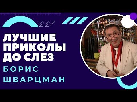 москвич знакомит отца с девушкой