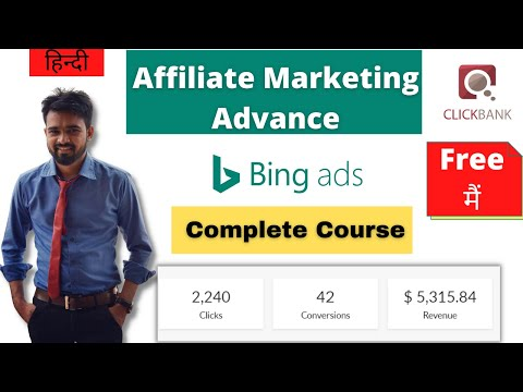 Affiliate Marketing Advance Bing Ads Course Free | Step By Step 2021 in Hindi