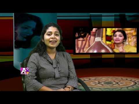 Baahubali Movie Singer Damini Sings Pacha Bottasina Song|Singer Damini|Aone Celebrity