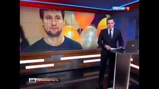 Пьяный дебош хоккеиста «Авангарда» Омский хоккеист кидался в московских полицейских обувью