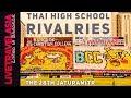 Epic Cheerleading in Thai High School Soccer Matches 28th Jaturamitr